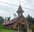 Gereja Katolik St. Fidelis (Kec. Panei, Simalungun) 01.jpg