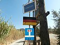 German flag between Street and Road Signs in Ialysos Rhodes 8 September 2017.jpg