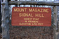 Gfp-arkansas-mount-magazine-state-park-sign-at-the-top-of-signal-hill.jpg