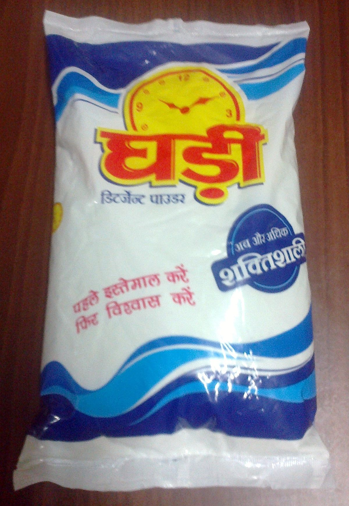 ghari detergent and cake 555 detergent cake is a detergent bar which remove dirt from cloths, kill germs and keep your cloth fresh as new for every.