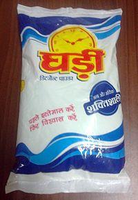 Ghari Detergent Wikipedia