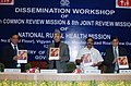 Ghulam Nabi Azad released the reports of 5th Common Review Mission (CRM) and 8th Joint Review Mission (JRM) of the National Rural Health Mission (NRHM), at the National Dissemination workshop.jpg