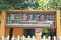 Giac Lam Pagoda (10017989805).jpg