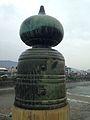 Giboshi of Sanjo-Ohashi Bridge with Scar on.jpg