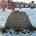 Grab Marga von Etzdorf auf dem Invalidenfriedhof Berlin.jpg