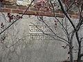 Granite Stake Tabernacle 5.jpg