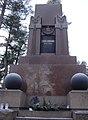 Grave of Eugen Schauman.jpg