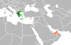 Map indicating locations of Greece and United Arab Emirates