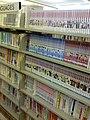 Greenwich library Japanese-manga.jpg