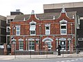 Grimsby - offices on Doughty Road (geograph 3141842).jpg