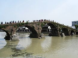 Guangji Bridge in Hangzhou 01 2014-04.jpg