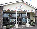 Guernsey July 2010 Vale Douzaine 37.jpg