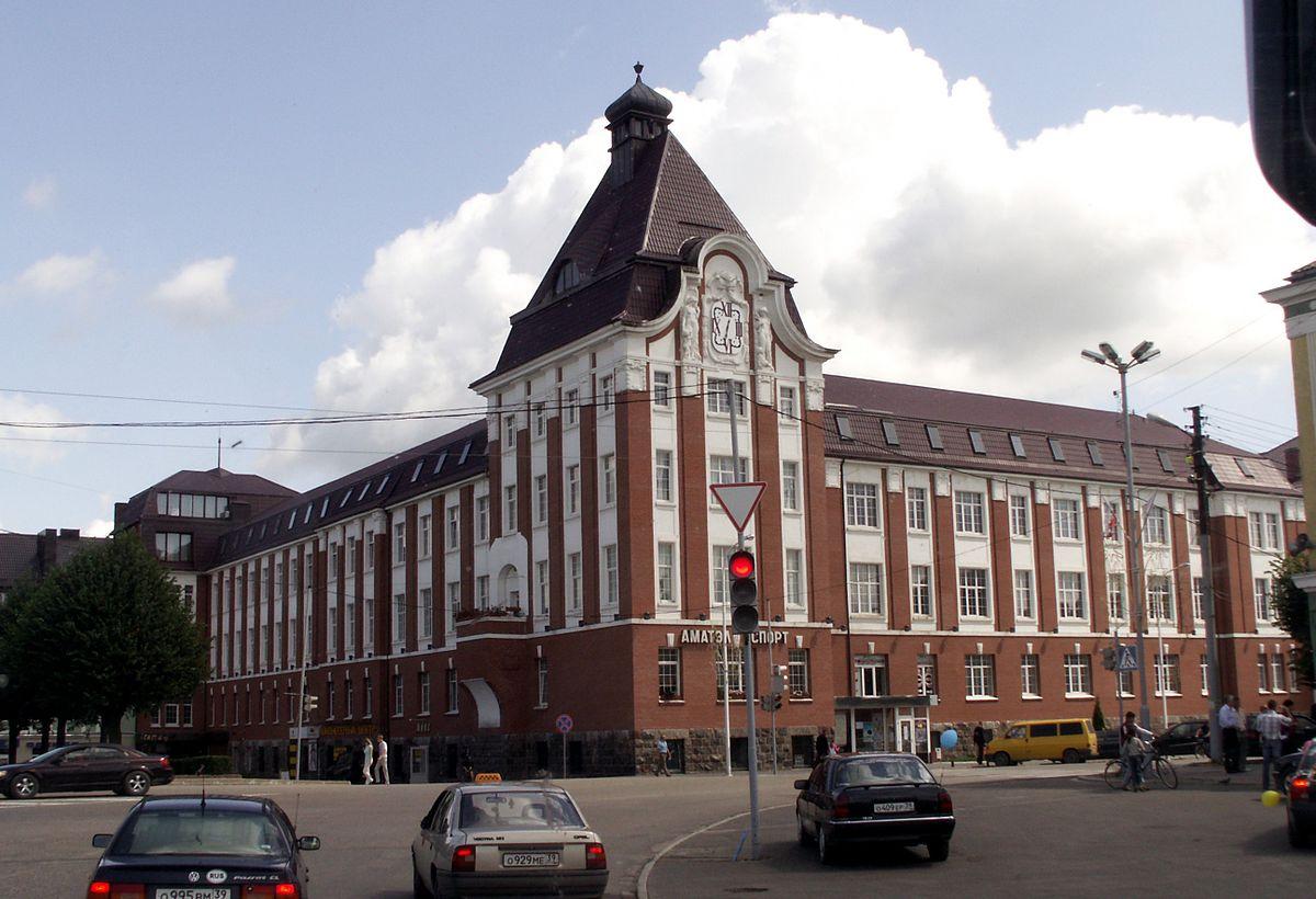 Gusev, Kaliningrad Oblast - Wikipedia