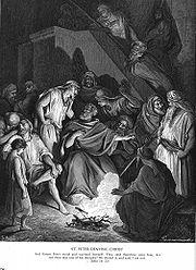 Gustave Doré, St Peter Denying Christ
