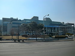 Gyeonggi Prov. Gov't North Office.JPG