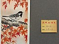 HKCL CWB 香港中央圖書館 Hong Kong Central Library 展覽廳 Exhibition Gallery flowers sign Chinese calligraphy art NOV 2020 SS2 38.jpg