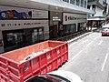 HK 中環 Central 德輔道中 Des Voeux Road tram view red container sidewalk July 2019 SSG 06.jpg
