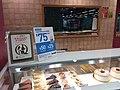 HK 堅尼地城站 MTR Kennedy Town Station shop La Boheme Bakery by Aeon August 2018 SSG AlipayHK n Quality Tourism Service.jpg
