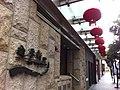 HK 油麻地 Yau Ma Tei 彌敦道 380 Nathan Road 香港逸東酒店 Eaton Hotel restaurant Yat Tung Heen am Jan-2014 北海街 Pak Hoi Street.JPG
