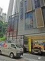 HK 灣仔 Wan Chai 太原街 Tai Yuen Street Hotel Indigo sidewalk carpark May-2014 FedEx van.JPG