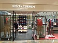 HK 金鐘 Admiralty 金鐘道 Queensway 太古廣場 Pacific Place mall shop Kent & Curwen clothing May 2020 SS2 05.jpg