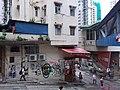 HK 香港 西環 Sai Ying Pun 正街 Centre Street August 2018 SSG Second Street.jpg