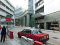 HK CSW 明愛醫院 Caritas Medical Centre 永愛道 Misereor Road Nov-2013 Taxi stand.JPG