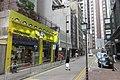 HK CWB 銅鑼灣 Causeway Bay 信德街 Shelter Street sidewalk shop Sept 2017 IX1 02.jpg
