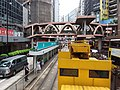HK CWB 銅鑼灣 Causeway Bay 怡和街 Yee Wo Street Tram station view Footbridge August 2018 SSG.jpg
