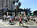 HK Causeway Road July 1 march 2010 職工盟 Confederation of Trade Unions 01 HKCTU.JPG