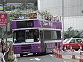 HK Central 租庇利街 Jubilee Street Open-Top CityTours CityBus 01.JPG