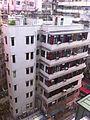 HK Fa Yuen Street Municipal Services Building view 快富街 Fife Street residential building facades 23-June-2013.JPG