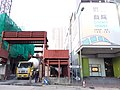 HK Kln City 九龍城 Kowloon City 福佬村道 Fuk Lo Tsun Road January 2021 SSG 71.jpg