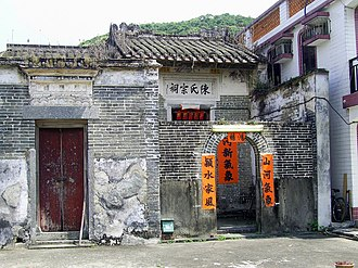Lam Tsuen - Chan ancestral hall in She Shan.
