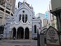 HK Mid-Levels 堅道 Caine Road 明愛堅道中心 Caritas Centre 香港聖母無原罪主教座堂 Immaculate Conception Cathedral of Hong Kong January 2020 SS2 13.jpg