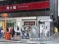 HK Mongkok Dundas Street shop Chow Tai Fook orange CCTV visitors Oct-2012.JPG