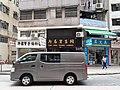 HK SYP 西環 Sai Ying Pun 皇后大道西 Queen's Road West shops 13pm April 2020 SS2 08.jpg
