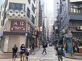HK Sheung Wan Bonham Strand November 2020 SS2 15.jpg