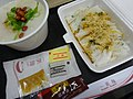 HK TM 屯門醫院 Tuen Mun Hospital dinner canteen restaurant July 2016 Shops Super Super Congee Seasame rice noodle roll n sauce Salt pepper DSC.jpg