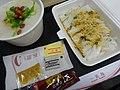 HK TM 屯門醫院 Tuen Mun Hospital dinner canteen restaurant July 2016 Shops Super Super Congee Seasame rice noodle roll n sauce Salt pepper DSC.jpg