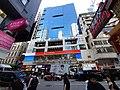 HK TST 尖沙咀 Tsim Sha Tsui 厚福街 Hau Fook Street shop January 2020 SS2 20.jpg