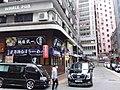 HK TST 尖沙咀 Tsim Sha Tsui 棉登徑 Minden Avenue March 2020 SSG 25.jpg