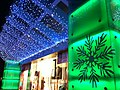 HK TST night Salisbury Road Sogo LED light Xmas decor Jan-2013.JPG