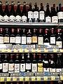 HK WC 灣仔 Wan Chai 軒尼詩道 308 Hennessy Road 集成中心 C C Wu Building basement ParknShop Supermarket goods bottled wines September 2020 SS2 06.jpg