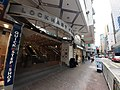 HK WC 灣仔 Wan Chai 駱克道 Lockhart Road 15pm September 2020 SS2 16.jpg