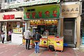 HK YL 元朗 Yuen Long 金馬大廈 Comet Mansion Fung Heung Street Fung Cheung Road cooked food shop Feb 2017 IX1 (6).jpg