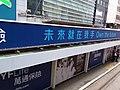 HK tram view CWB 銅鑼灣 Causeway Bay 怡和街 Yee Wo Street May 2019 SSG 04.jpg