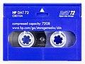 HP DAT72 - C8010A - DAT72 Digital Data Storage Cartridge-9878.jpg