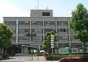 Habikino, Osaka - Habikino city office