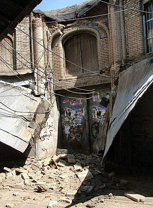 2006 Borujerd earthquake - Carevanserai Hafezi in Bazaar of Borujerd (18th century); destroyed in Borujerd Earthquake 2006